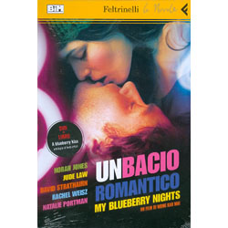 Un Bacio RomanticoCon DVD