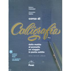 Corso di CalligrafiaDalla matita al pennello un viaggio in punta sottile