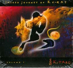 Sacred Journey of Ku-Kai vol.1
