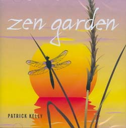 ZEN GARDEN - (New World)
