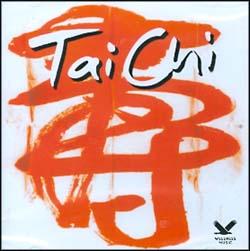 TAI CHI(Wellness Music)