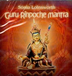 GURU RINPOCHE MANTRA