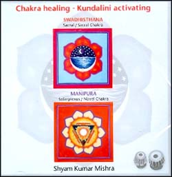 CHAKRA HEALING - KUNDALINI ACTIVATING vol.2