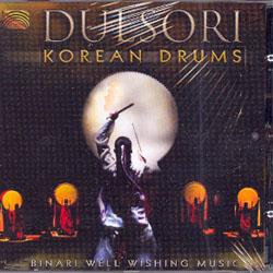 KOREAN DRUMS - BINARI: WELL WISHING MUSIC