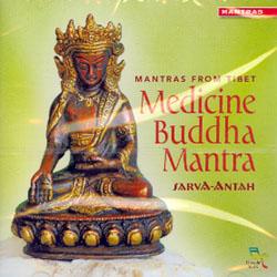 MEDICINE BUDDHA MANTRA  - Mantras from Tibet