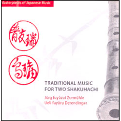 TRADITIONAL MUSIC FOR TWO SHAKUHACHI - MASTERPIECES OF JAPANESE MUSIC