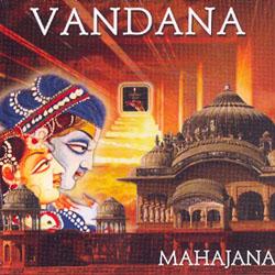 VANDANA - PRAYER FOR DEVOTION