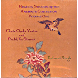 Healing Sounds of the Ancients Collection - Volume 1