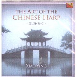 THE ART OF THE CHINESE HARP - GUZHENG
