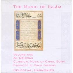 Vol 1: Al-Qahirah, Music Of Cairo